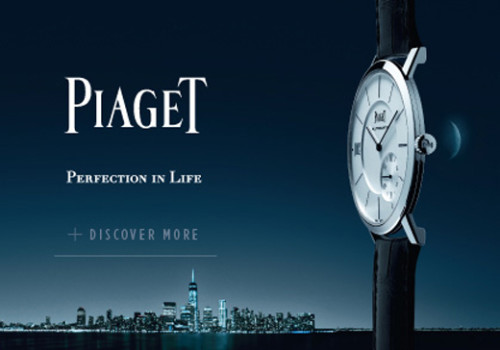 Timepiece of the year: Altiplano 900P