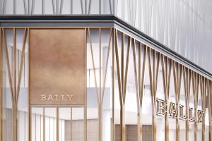 Bally Ginza store
